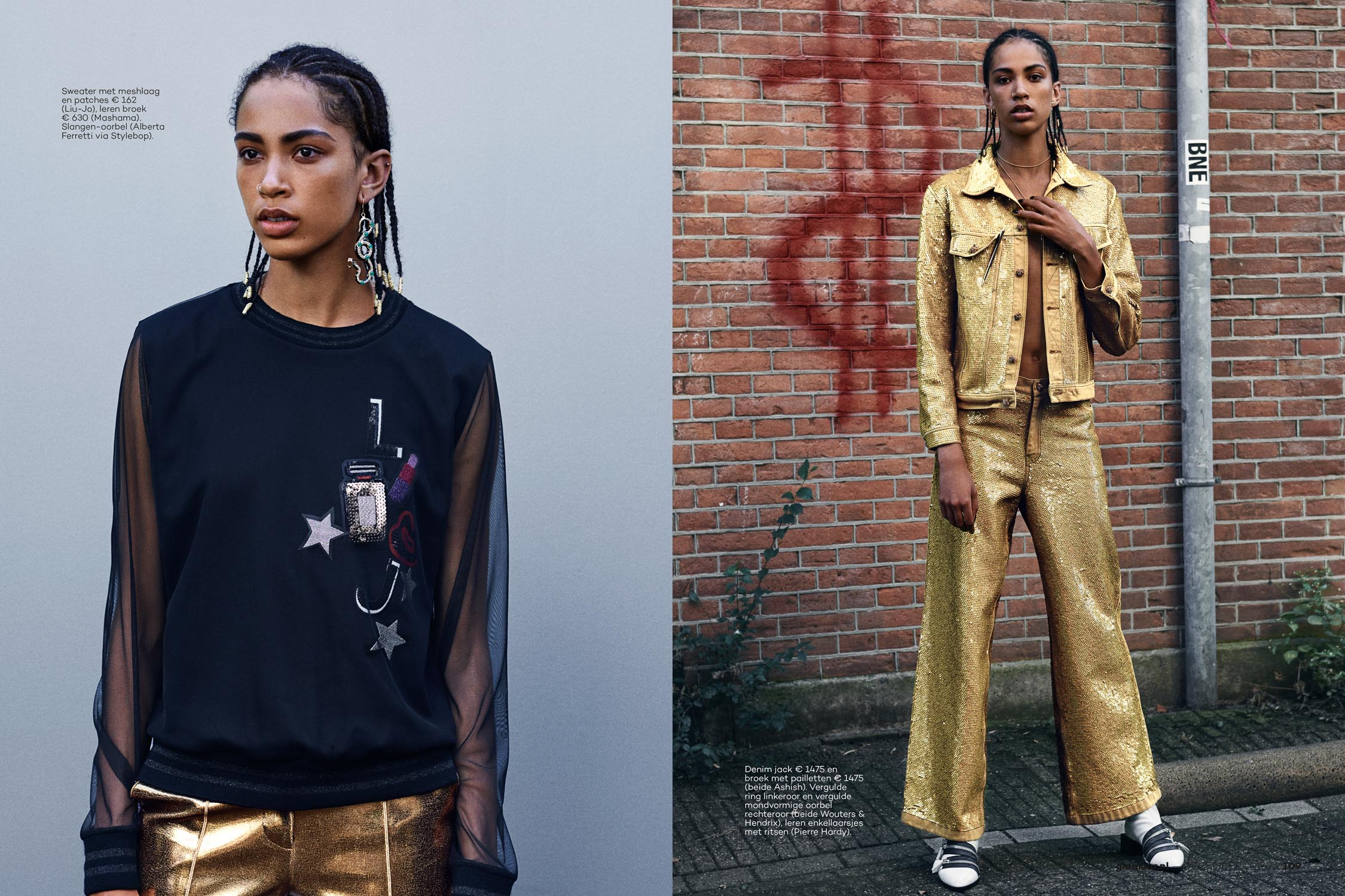 Tyvanni Ebuehi for Glamour NL by Marc de Groot-03